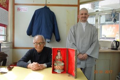 Wing Chun Abt Chi Sim Ip Chun